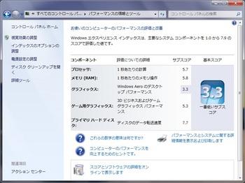 win7_2.jpg